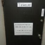渋谷JEWELRY(ジュエリー)で家出少女を捕獲。3000円で・・・
