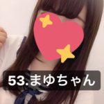おつかれサマーNEOのまゆちゃんがおつさまに復帰!