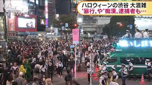 【2019年渋谷ハロウィン】痴漢体験談~1億円かけて警備強化されたが、JKに集団でイタズラに成功!